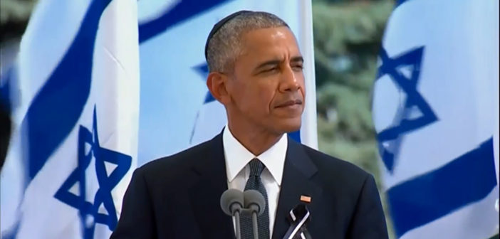 Obama says Peres showed justice and hope