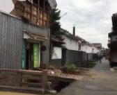 Powerful earthquake in western Japan, no danger of tsunami