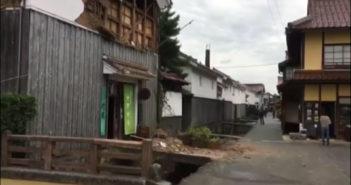 news-japan-earthquake