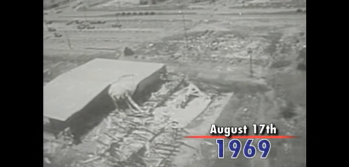Today in History: August 17